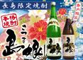 shimamusume1.jpg